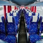 Пассажирские перевозки для корпоративных клиентов фото