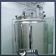 Резервуар для фармацевтической промышленности фото