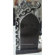 Памятники мусульманские с резным орнаментом 5 фото