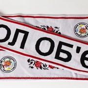 Народный футбольный шарф 1 фото