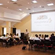 Конференц сервис. Комплекс ДЖИНТАМА-БРИЗ фото