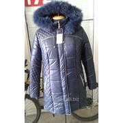 Куртка женская зимняя с нат.опушкой. фото