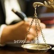 Адвокат Тростянець фото
