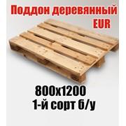 Продам поддоны деревянные EUR б/у фото