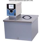 Термостат циркуляционный серии LOIP LT-416a фото