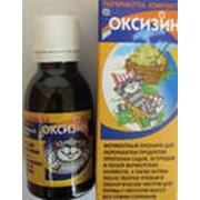 Переработка и утилизация куриного помёта препаратом Оксизин фото