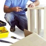 Сборка и установка мебели фото