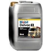 MOBIL Delvac 1 5w40 (20л) синт. фото
