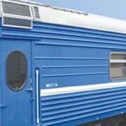 Услуги, связанные с подачей и уборкой вагонов Алматы фото