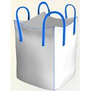 Полипропиленовый мешки Биг-Бэг четырехстропный с нашивными стропами. Заказать, цена фото