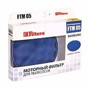 Фильтр (FTM 05) для пылесосов Samsung SC фото