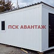 Блок-контейнер БК1 фото