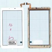 Сенсорное стекло (тачскрин) FPC-70A33-V01 белое, Диагональ 7 фото