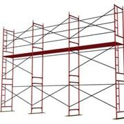 Продажа строительного оборудования: леса строительные, вышки фото