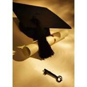 Написание диссертации «под ключ». Абсолютное качество успешная защита! фото