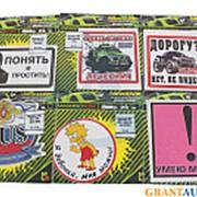 Наклейка VRC 233 Герб СССР фото