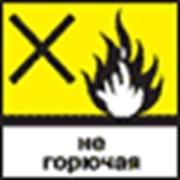 "Антисептик жидкий ""Святозар-Доктор№1"" фото"