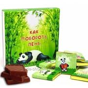 Оригинальный подарки - шоколадные наборы фото