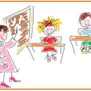 Подготовка к школе, 4-6 лет, Оболонь фото