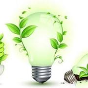 Управление энергосбережением фото