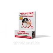 Капли от блох универсальные для кошек и собак 5 мл Чистотел фото