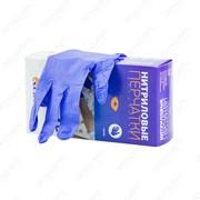 Нитриловые перчатки ALBENS, синие фото