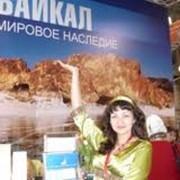 Услуги турагента по организации въездного туризма фото