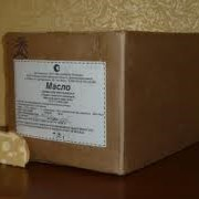 Масло сливочное - Новая Зеландия; Вамин, Ува фото