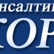 Семинары, курсы, тренинги в Украине и за рубежом фото