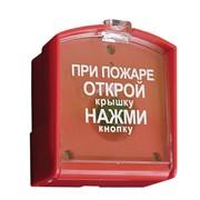 Ремонт пожарной и охранной сигнализации фото