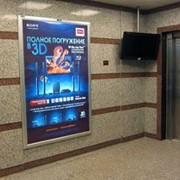 Реклама на Видео экранах, indoor-реклама фото