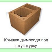 Монтажный блок с вентиляцией фото