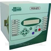 Микропроцессорное устройство дифференциальной токовой защиты и автоматики 2-х обмоточного трансформатора РС83-ДТ2 фото