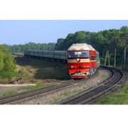 Железнодорожные грузоперевозки в Алматы фото