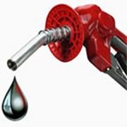 Бензины автомобильные А-92 фото