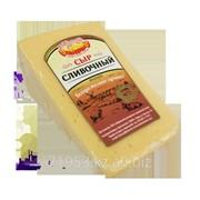 Сыр фасованный Сливочный экстра 50% фото