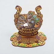 Статуэтка деревянная Обезьянка денежная на подкове 9*9 см фото