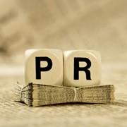 Написание сценария PR-кампании фото