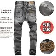 Мужские кальсоны джинсовые 42750913999 фото