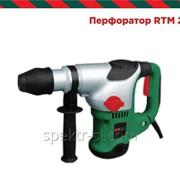 Перфоратор RTM 238 фото