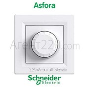 Димер белый Asfora 600Вт EPH6400121 фото