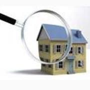 Оценка любой недвижимости фото