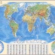 Карта мира общеографическая фото