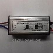 Драйвер для светодиодных прожекторов KVE -FL-030-28 фото