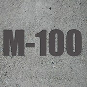 Бетон М-100 B7.5 фото