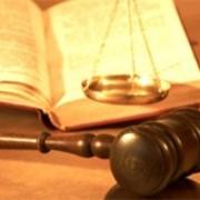 Услуги по криминальному праву; Послуги по кримінальному праву фото