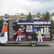 Реклама на транспорте и в метрополитене фото