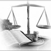 Составление апелляционной, кассационной жалобы фото
