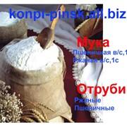 Мука Пшеничная в/с от производителя фото