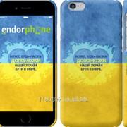 Чехол на iPhone 6 Евромайдан 4 920c-45 фото